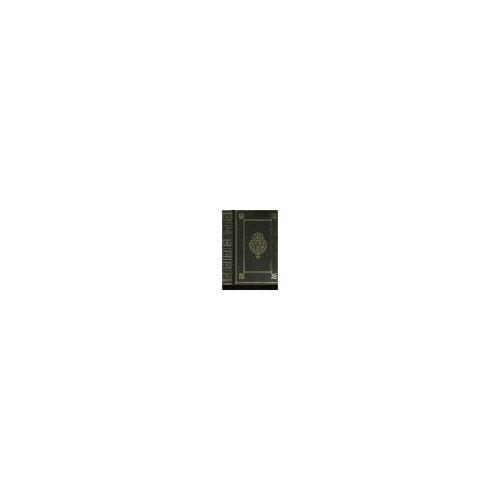 Httpsfrshoppingrakutencommfp52712les Saisons Victor