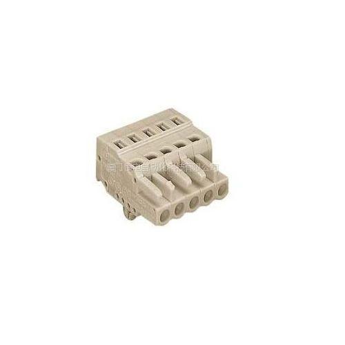 NEUF PHOENIX CONTACT MCV 1,5-3,5 2 broches connecteur
